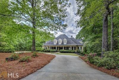 McDonough Single Family Home For Sale: 160 Allie Dr