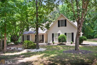 Newnan Single Family Home New: 138 Brookstone Park