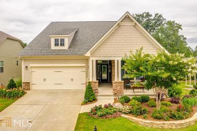 Canton Single Family Home New: 302 Skyland Dr