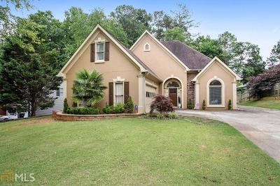 Kennesaw Single Family Home New: 112 Lansing Dr