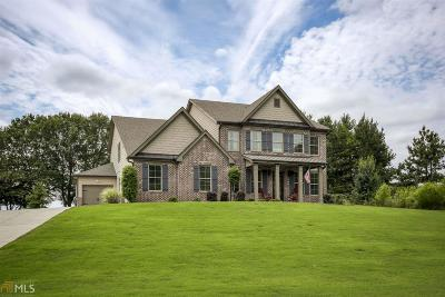 Cumming Single Family Home New: 7510 Carson Ct.
