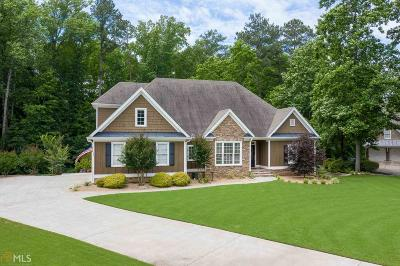 Alpharetta Single Family Home New: 125 Birmingham Walk