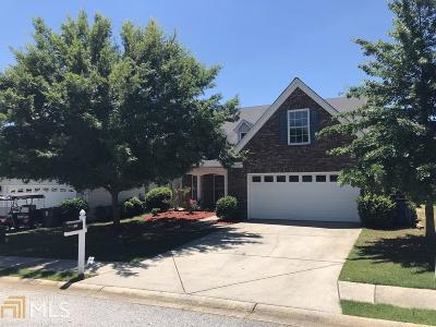 Peachtree City GA Single Family Home New: $319,000