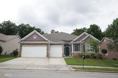 Gainesville Single Family Home New: 3807 Amberleigh Trce