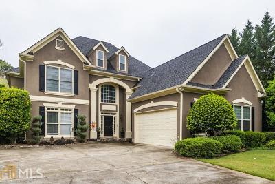 Atlanta Single Family Home New: 1118 Empire Rd