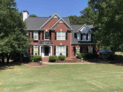 Suwanee Single Family Home For Sale: 939 Lakemere