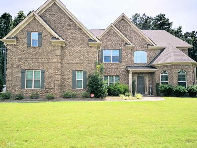 Peachtree City Single Family Home New: 125 Boatwater Bnd