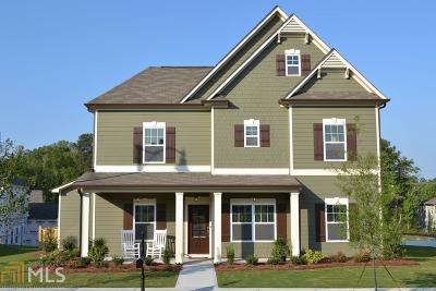 Atlanta Single Family Home New: 1778 NW Sanford Dr #566