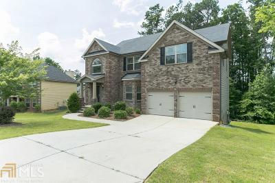 Atlanta Single Family Home New: 5514 Rosehall Place