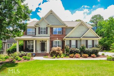 Acworth Single Family Home New: 104 Gemstone