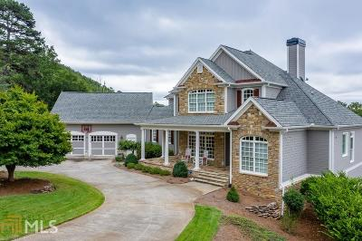 Cartersville Single Family Home For Sale: 22 Ridgewater Dr
