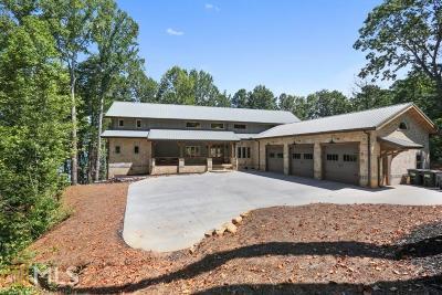 Cumming GA Single Family Home New: $2,849,000