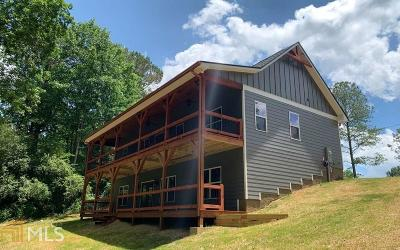 Gilmer County Single Family Home For Sale: 27 Kelly Ln
