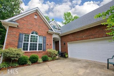 Carroll County Single Family Home New: 6109 Fairoak Dr