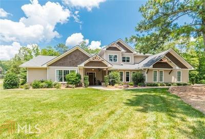 Alpharetta GA Single Family Home New: $939,900