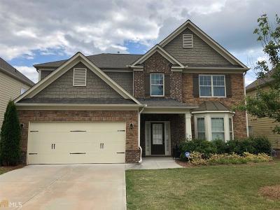 Locust Grove Single Family Home For Sale: 1217 Dawnview Dr