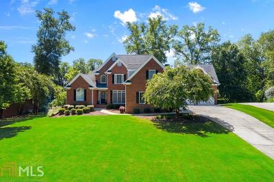 Cartersville Single Family Home New: 20 Oxford Dr