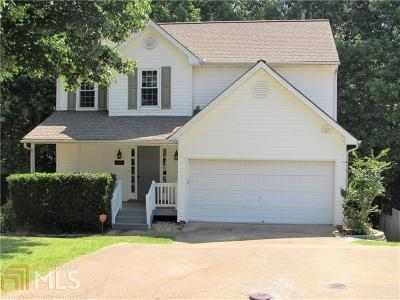 Acworth Single Family Home New: 2194 Serenity Dr