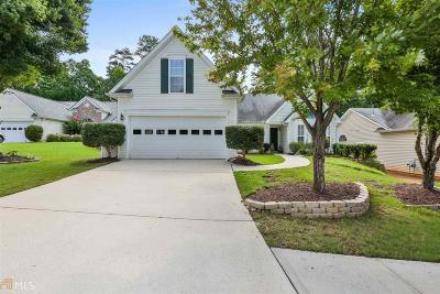Summergrove Single Family Home Under Contract: 14 Tillbrook Trl