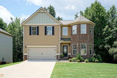 Locust Grove Single Family Home For Sale: 8048 Abington Dr