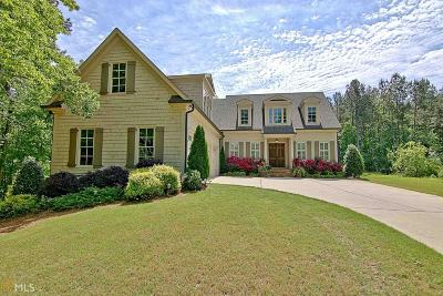 Fayetteville Single Family Home New: 475 Woodward Dr