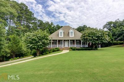 Sharpsburg Single Family Home For Sale: 100 Lake Park Dr