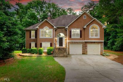 Lake Spivey GA Single Family Home New: $239,000
