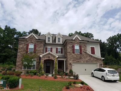 Suwanee Single Family Home For Sale: 1715 Risen Star Ct