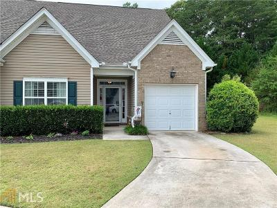 Dawsonville Single Family Home New: 138 1.6 Acres