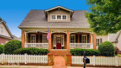 Marietta Rental New: 884 Village Greene