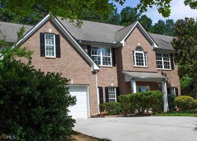 Locust Grove Single Family Home For Sale: 745 Landsdowne Ln