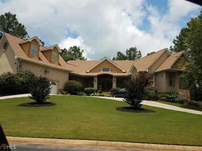 McDonough Single Family Home For Sale: 601 Sawgrass Walk