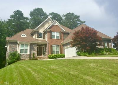 Villa Rica Single Family Home For Sale: 9760 Walnut Grove Trl