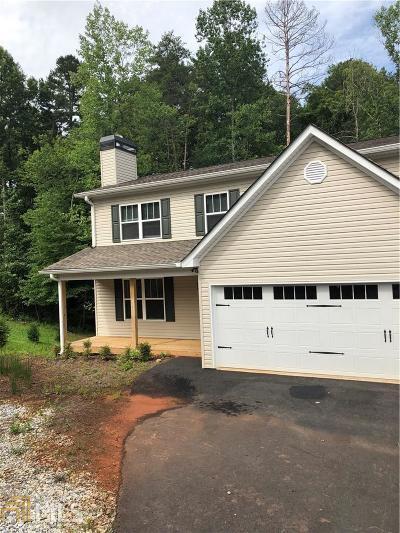 Dahlonega Single Family Home For Sale: 148 Brooks Dr