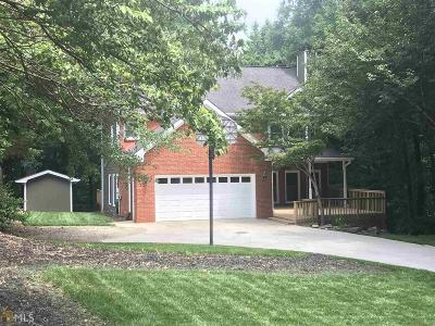 Duluth Single Family Home For Sale: 1961 Calvin Dr