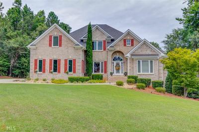 Hoschton Single Family Home For Sale: 635 Antrim Glen Rd #53