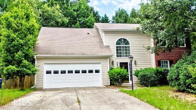 Suwanee Single Family Home For Sale: 935 Brushy Creek Ct