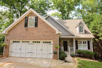 Carroll County Single Family Home For Sale: 55 Agean Way