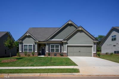 Monroe Single Family Home For Sale: 265 Club Dr