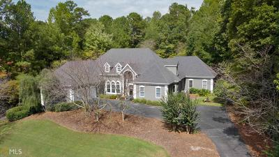 Fayette County Single Family Home For Sale: 407 Loyd
