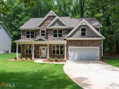 Dacula Single Family Home For Sale: 2205 Rabbit Hill Cir