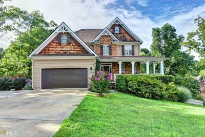 Gainesville Single Family Home For Sale: 2607 Gold Leaf Point