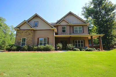 Senoia Single Family Home For Sale: 124 Walden Pond Tr