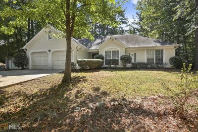 Peachtree City Single Family Home For Sale: 207 Ruskin Rd