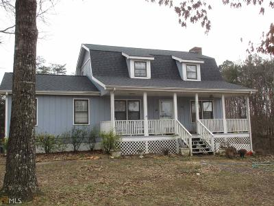 Dawsonville Single Family Home For Sale: 1051 Gold Mind Rd