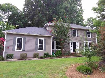 Peachtree City Single Family Home For Sale: 200 Harbor Loop