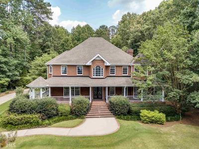 Gwinnett County Single Family Home For Sale