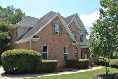 McDonough Single Family Home New: 101 Westminster Way