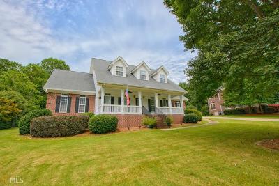 Carrollton Single Family Home For Sale: 111 Oak Mountain Pkwy