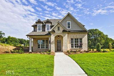 Avondale Estates Single Family Home For Sale: 3184 Old Rockbridge Rd